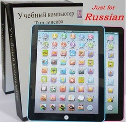 children&#39;s computer y pad Children Learning Machine Russian toy Computer for Kids y-pad table farm with retail package(China (Mainland))