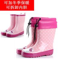 High quality Children's rain boots jojomamanbebe kids rainboots many sizes + Free Shipping