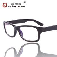Computer goggles radiation-resistant glasses female function anti fatigue plain mirror fashion male