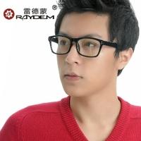 Radiation-resistant glasses female computer mirror anti-fatigue goggles male function fashion plain mirror