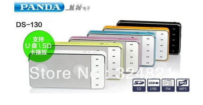 Free Shipping HOT SALE Panda DS-130 digital speaker Lithium battery FM radio SD card portable radio(China (Mainland))