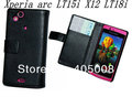 2013 min order is 1pcs for Sony Ericsson Xperia arc LT15i X12 LT18i  lychee wallet leather case  free shipping