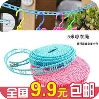 Home supplies slip-resistant clothesline rope clotheshorses cool clothes rope 5