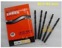 Single Size 10PCs Choose from Diam 2.0 2.05  2.1  2.15 until 2.4mm Straight Shank Twist Drills,HSS Drills Bit, You Pice Size