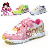 2013 girls child sport shoes +princess shoes +single shoes +fashion casual shoes