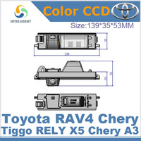 Free shipping Car rear view camera For Toyota RAV4 Chery Tiggo RELY X5 Chery A3 HD CCD night vision reversing car camera