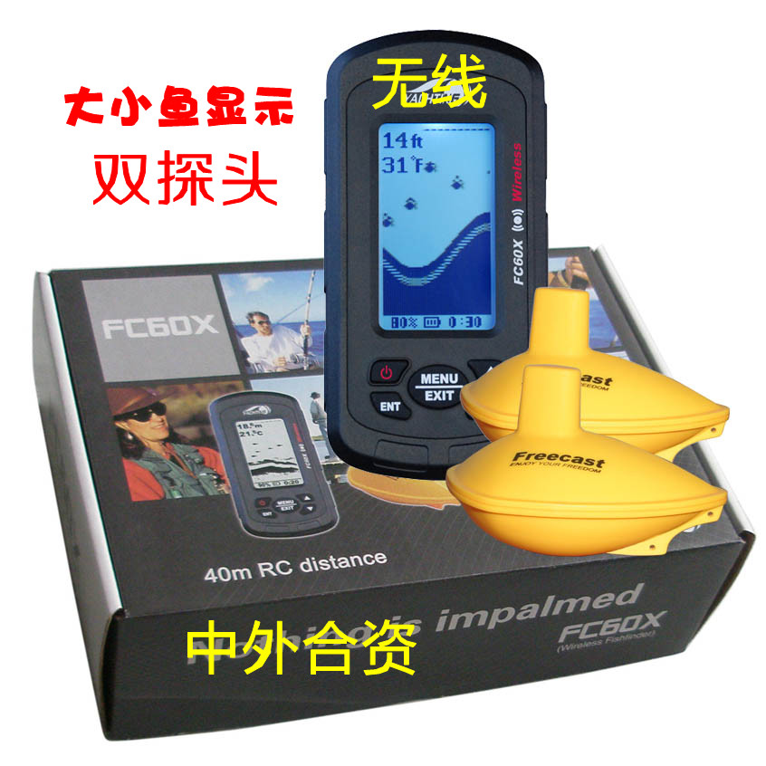 "waterproof Wireless Portable Dot Matrix Fish Finder Sonar Radio big 3"" LCD 40m range fishfinder russian menu bait boat(China (Mainland))"
