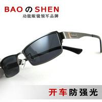 Goggles glare polarized sunglasses