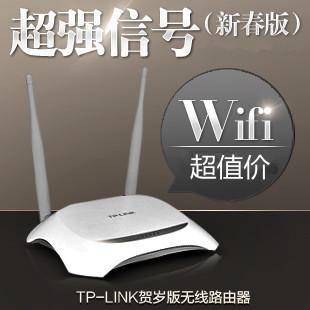 Tp-link tl-wr842n 300m wireless router wifi