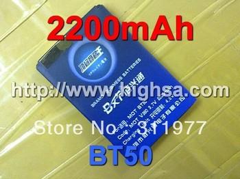 20pcs/lot 2200mAh BT50 Battery for MOTOROLA A1200 A1200r W233 A1208 A732 A810 E2 E11 EX128 K1m K3 w315 v325 v360 v361 EM330 W205