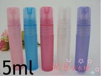 Wholesale Mix Order  50pcs/lot 5ml Multicolour Spray Perfume Pen Small Empty Perfume Bottles