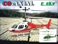 Esky CO-AXIAL Large Lama Remote Control Electric Helicopter RTF 003912 With Servo+ESC+Gyro+Battery+Charger+Motor