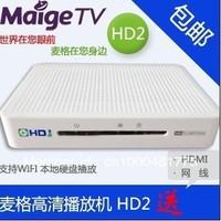 maige  IPTV BOX