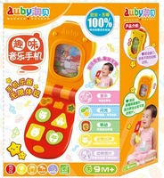 FREE SHIPPING Gustless child music mobile phone 463413 obbe baby phone toy infant flip phone
