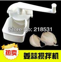 Household small ginger garlic garlic machine grinding machine pressure