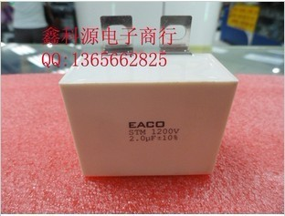 Eaco capacitor stm-3uf 1200v .(China (Mainland))