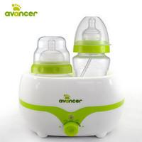Avancer dual warm milk double bottle warm milk device hot milk baby