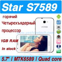 Сенсорная панель Star n9000. ,  availible