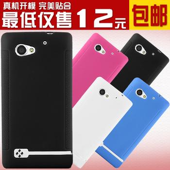 Bbk s6 t phone case vivos6 t s6 bbk mobile phone case protective case cell phone case film