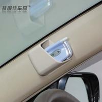 Car paste type glove box storage box sundries box mobile phone box rack supplies car organizer