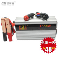 Car car inverter 12v 220v high power converter 300w 500w 1000w