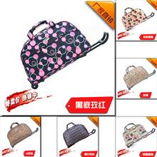 polka dot luggage promotion