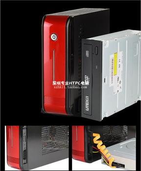 Mini computer confucius case power supply set e-3015 itx motherboard small computer case htpc