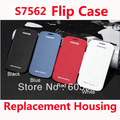 1Pcs Retail Box For Samsung Galaxy S Duos S7562 Back Cover Flip Leather Case Battery Housing Case,Free Shipping