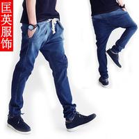 free shipping Tidal current men trousers middlelowlevel men harem pants hiphop skinny pants harem pants gradient jeans