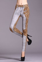 leopard pants promotion