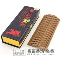 A617 - 100% All Natural Tibetan Incense Sticks (21CM8.3IN)