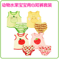 Baby fundozzle animal fruit baby vest shorts set 1d043