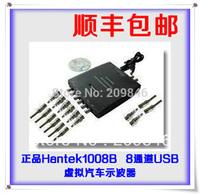 free shipping Hantek 1008B 8 Channels Automotive Diagnostic Oscilloscope/ DAQ Card/ 8 Channels Programmable Generator TK00011