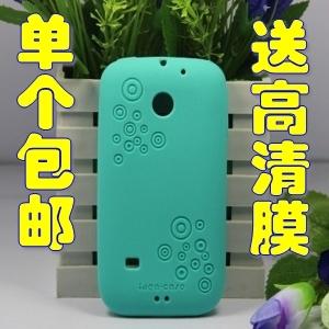 HUAWEI c8650 mobile phone c8650 mobile phone protective case 8650 protective case cell phone case set