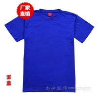 180 navy blue short-sleeve T-shirt blank t-shirt advertising shirt paintless t-shirt T-shirt class service
