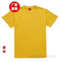100% cotton high quality blank shirt T-shirt blank t-shirt short-sleeve T-shirt yellow