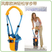 Baby fundozzle toddler belt portable swing belt xbd01