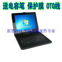 Oyopad 9.7 deluxe edition 97i viewsonic pro tablet mount keyboard holsteins protective case