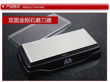 taidea double side Diamond stone sharpener,sharpener system  180*89*36mm  270g