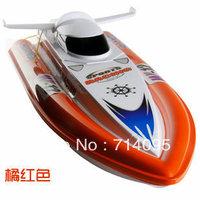 Remote control boat speedboat remote control boat model speedboat remote control boat toy boat