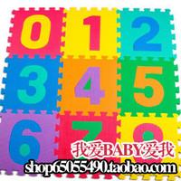 Free shipping  odor-free EVA baby drop resistance crawling mat puzzle mat 30 * 1CM