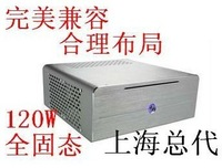American e-i7 aluminum itx computer case htpc computer case graphics card suction optical drive 90w power supply
