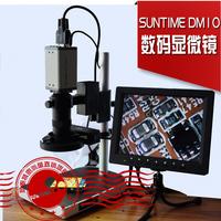 Optical digital microscope high speed 130 vga video microscope electronic microscope