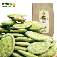 Dongyi tea food green tea seeds pompion green tea powder snacks tea 160g bags