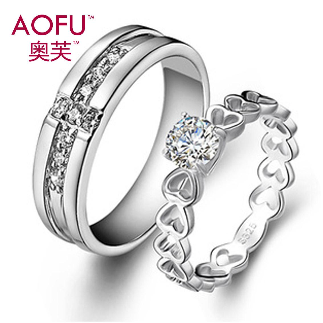 серебряные ювелирные изделия из китая