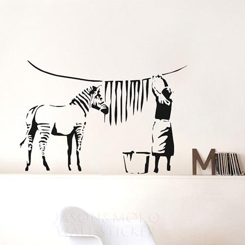 Zebra Wall Art Decals 105