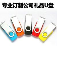Logo business gift 256mb usb flash drive 256m usb flash drive