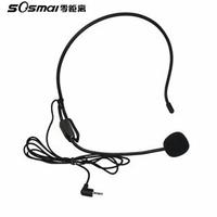 Ssml megaphone standby headset amplifier headset braided wire