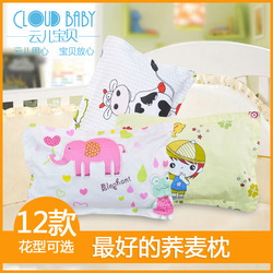 Baby baby pillow buckwheat pillow baby child pillow(China (Mainland))