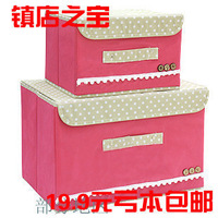 Buttons at storage box twinset non-woven storage box storage box